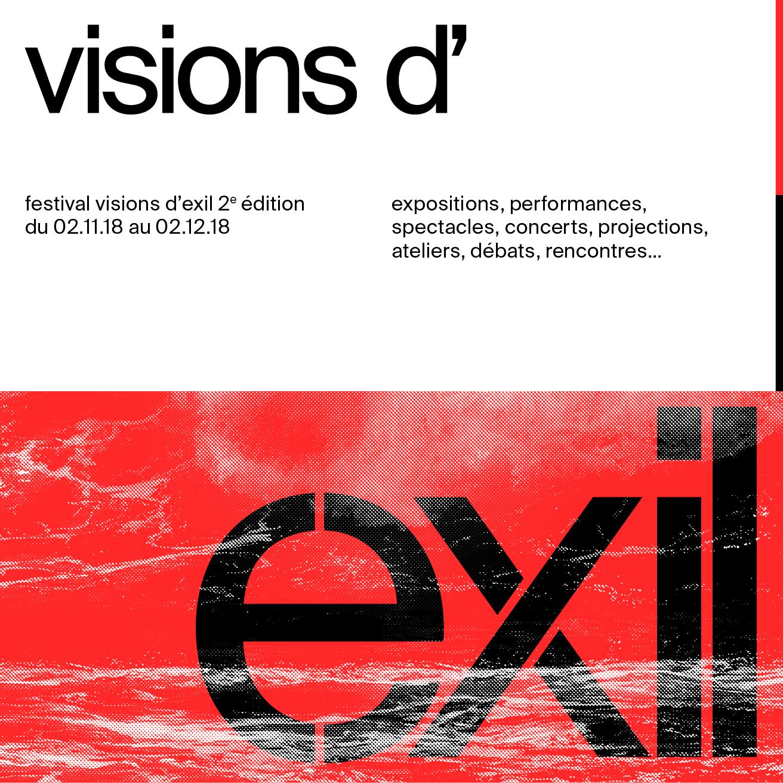 UDM21 en partenariat avec l'AAE pour le festival Vision d'Exil au Musée National de l'Histoire de l'Immigration