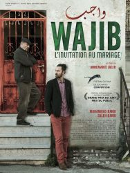 wajib120x160ld