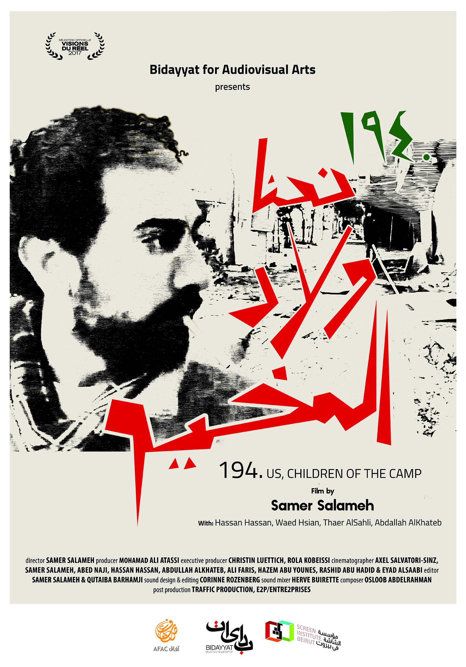 Affiche 194 nous enfants du camp de Samer Salameh